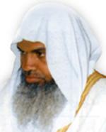 قرآن كريم mp3 Pictur14