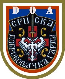 OPERACION SAÏTAN 26 ENERO CALCENA Logo_d10