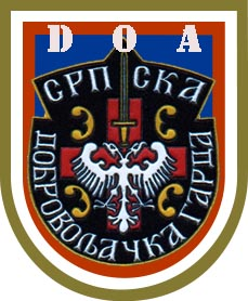 OPERACION SAÏTAN 26 ENERO CALCENA Logo_d11