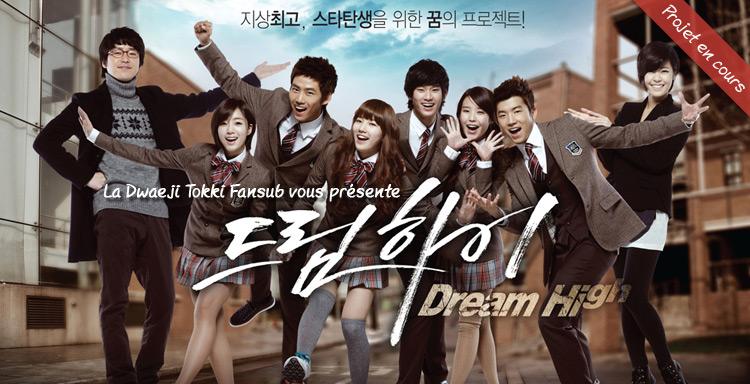 Dream High     Poster10