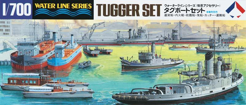 Tamiya 1/700 Tugger set A117
