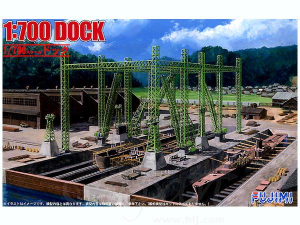 Pont roulant Fujimi 1/700 A_port10