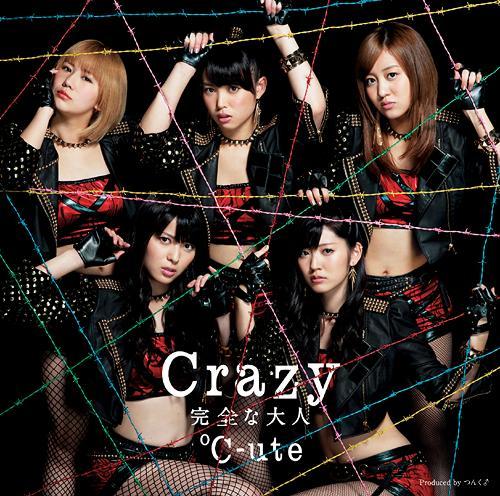 21ème single: Crazy Kanzenna Otona Epce-510