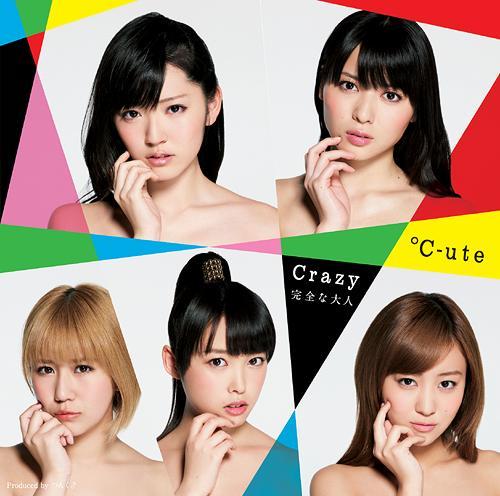 21ème single: Crazy Kanzenna Otona Epce-511