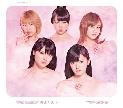 21ème single: Crazy Kanzenna Otona Epce-513