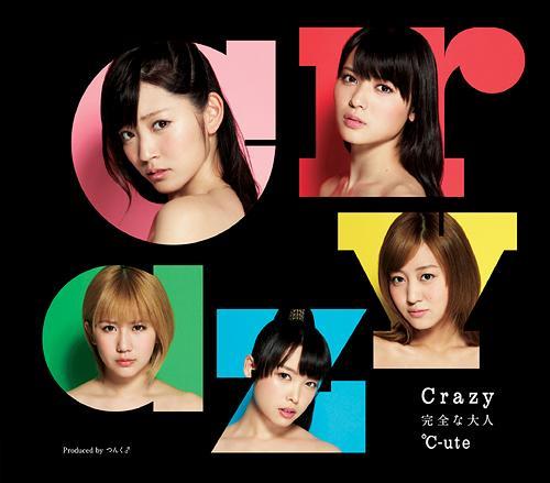 21ème single: Crazy Kanzenna Otona Epce-514