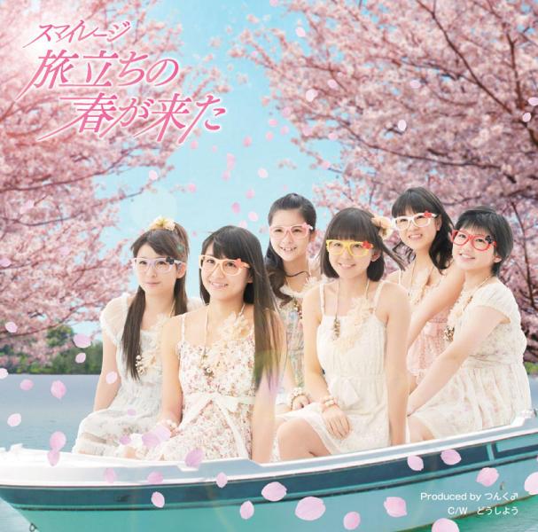 13ème single: Tabidachi ga haru Kita Smilta13