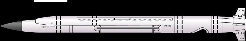 Missile de croisière russe 800px-12