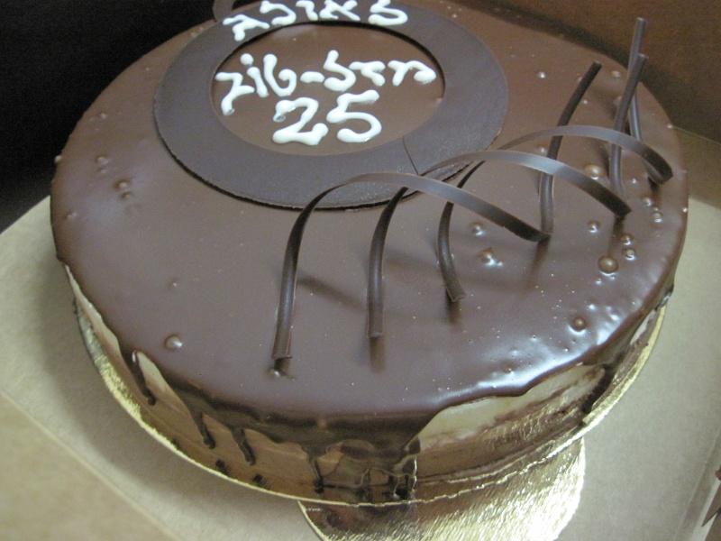 Happy birthday Ali_G! Cake10