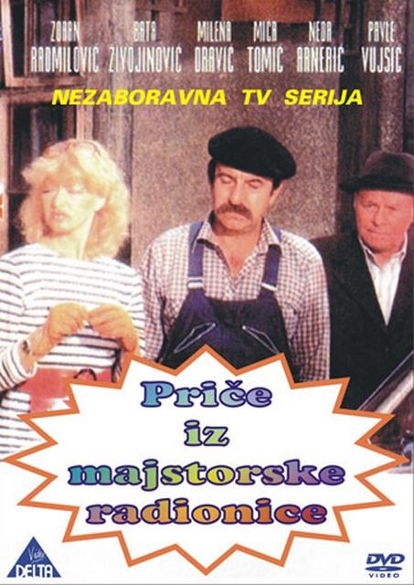 Priče Iz Majstorske Radionice (1981) 1-seri10