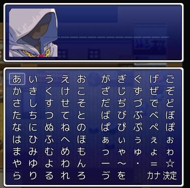 [Résolu] Encore du Japonnais.. Pas_fr10