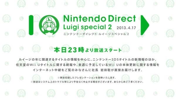 Nintendo Direct - Seite 5 Nin_ja10