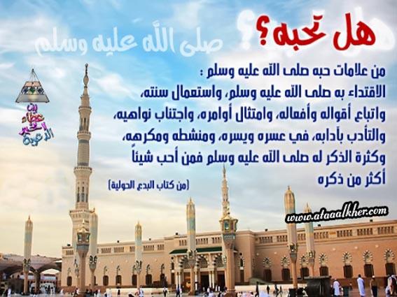 بدعة حوار الأديان 13282510