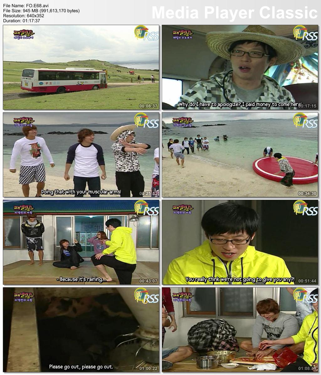 [Engsub][091018] Family Outing Ep 68 (Ha Ji Won) Fo_e6810