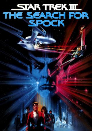 Les acronymes liés à Star Trek Proxy_10