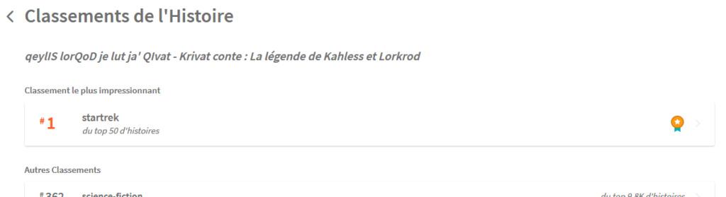 Krivat conte : La légende de Kahless et Lorkrod Screen11