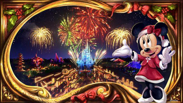 [Walt Disney World Resort] Au jour le jour - le coin des petites infos - Page 33 Jshruy10
