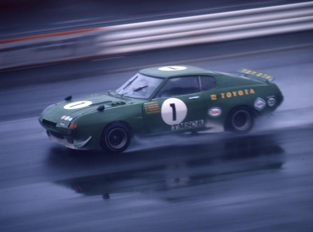 Historic Motorsport Videos - Page 7 Toyota10