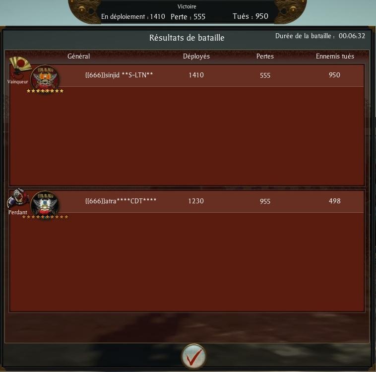 Screen du tournoi shogun 2013-012