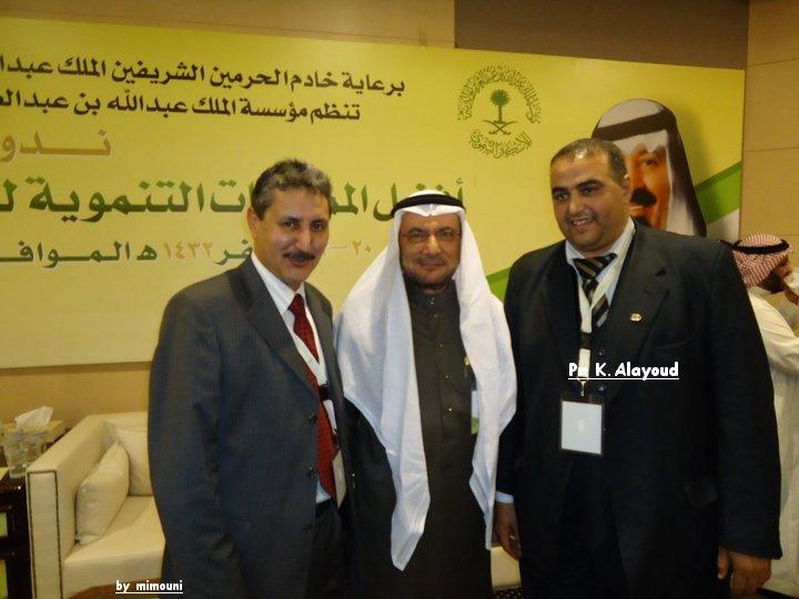 sidi - Association Ouled Mimoune sidi Bibi renouvelle son bureau K_alay10