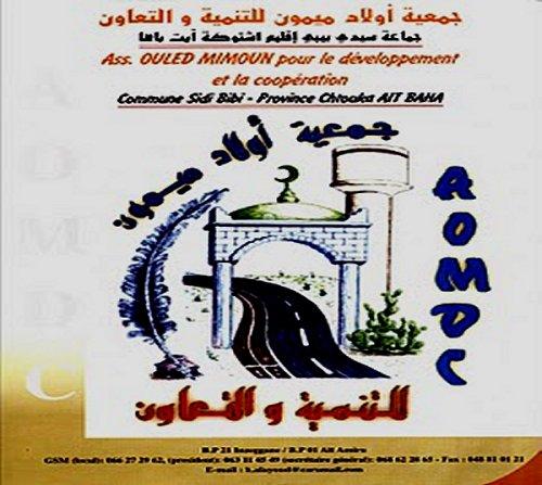 bibi - Association Ouled Mimoune sidi Bibi renouvelle son bureau Mimoun10
