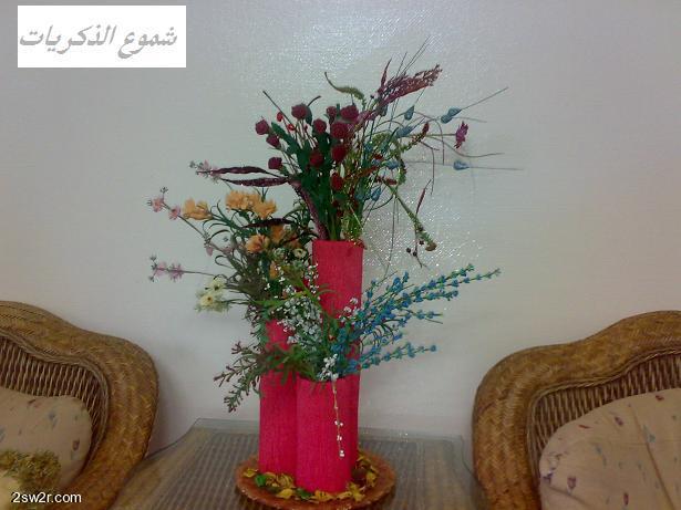 أجمل مزهرية من صنعك 23198310