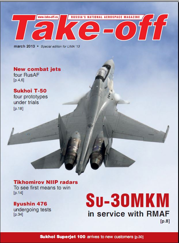 Armée Russe / Armed Forces of the Russian Federation - Page 2 Takeof10