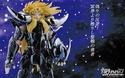 Wallpapers Saint Seiya - Giga Hobby 1680wa11