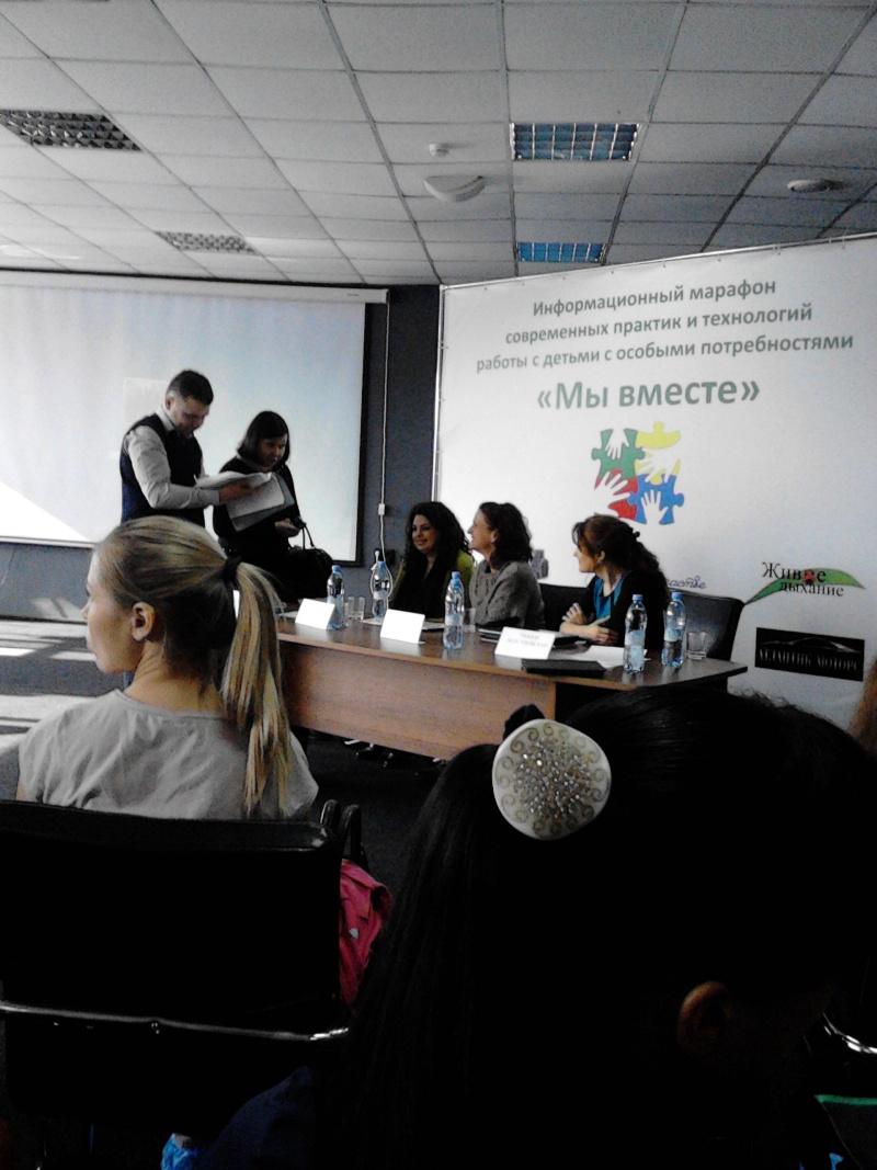 Семинары и конференции Img_2011