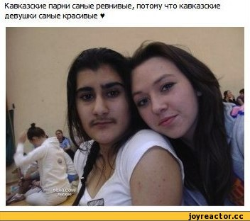 Прародина тюрков - Page 2 -ddund10