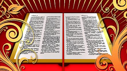 ДЕСЕТТЕ БОЖИИ ЗАПОВЕДИ 10gods10
