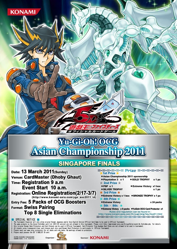 [COMPLETED]Asia Championship 2011 (Singapore) Acs20110