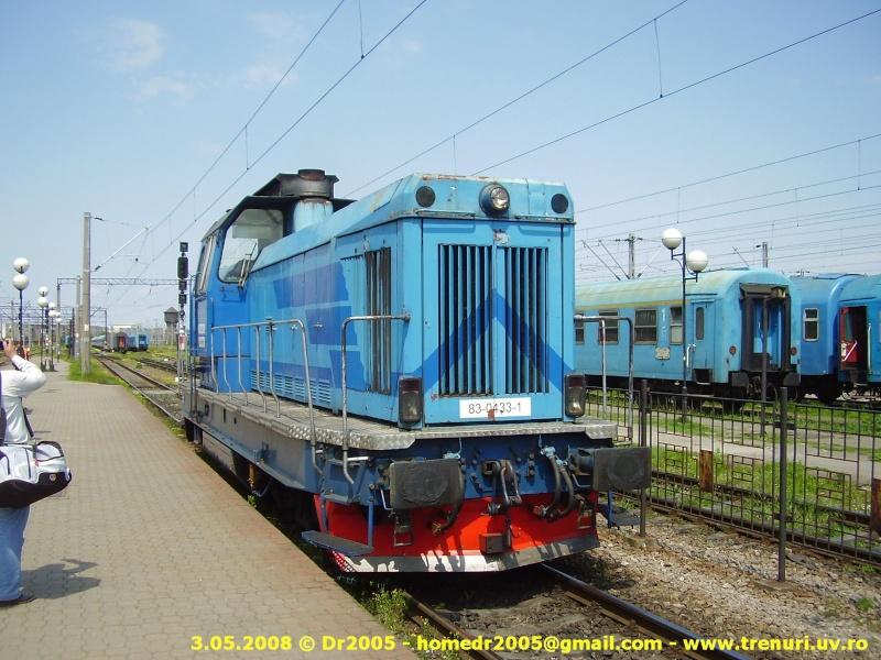 Locomotive diesel 83-04310
