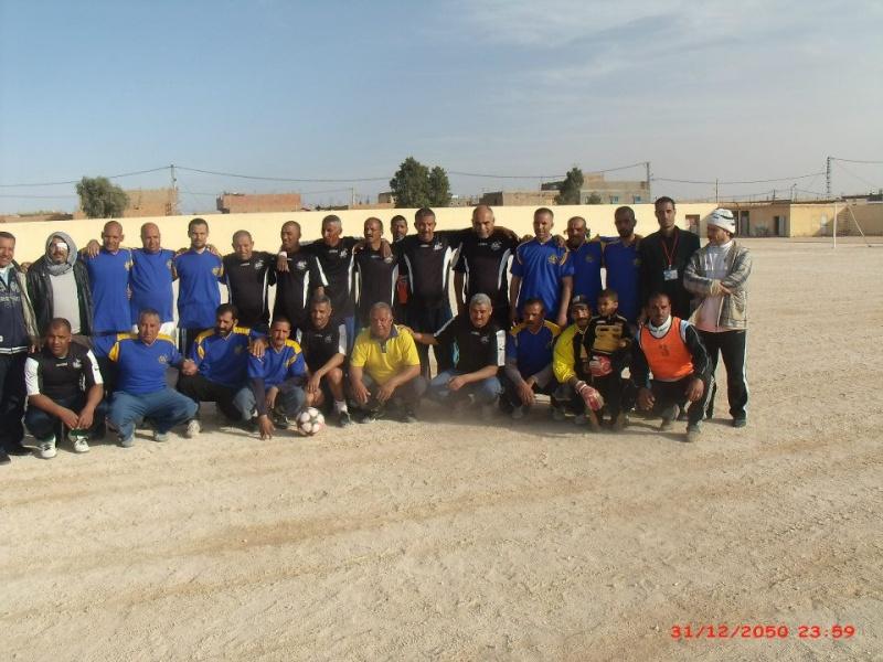 صور حفل تكريمي لقدماء لاعبي فريق الابيض سيدي الشيخ  56045910