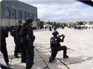 """El-Aqsa: Des cartes détaillées et des outils prêts pour la construction du """"Temple"""" 15892510"""