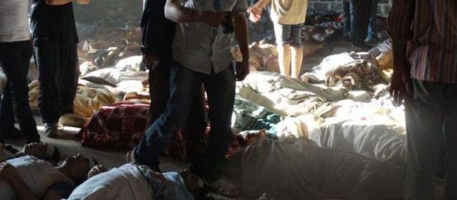 pour - Attention: Possible attaque sous fausse bannière (OTAN-FSA) en Syrie - Page 2 30690810