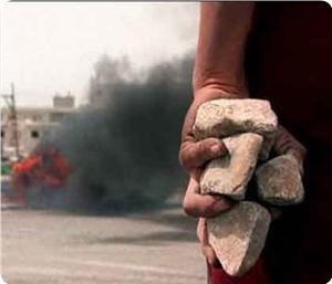 """El-Aqsa: Des cartes détaillées et des outils prêts pour la construction du """"Temple"""" Images11"""
