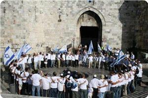 """El-Aqsa: Des cartes détaillées et des outils prêts pour la construction du """"Temple"""" Sans-t10"""