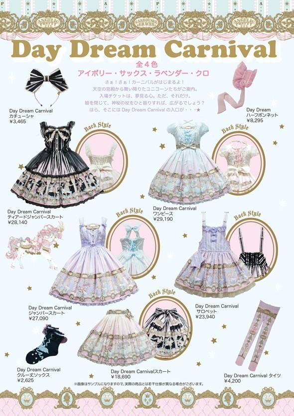 Angelic pretty - Page 6 Daydre10
