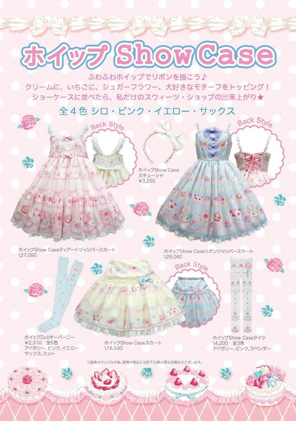 Angelic pretty - Page 6 W_show10