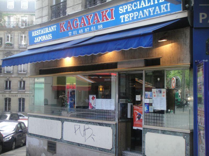 Restaurant japonais Kagayaki teppanyaki à Paris 3ème 76306810