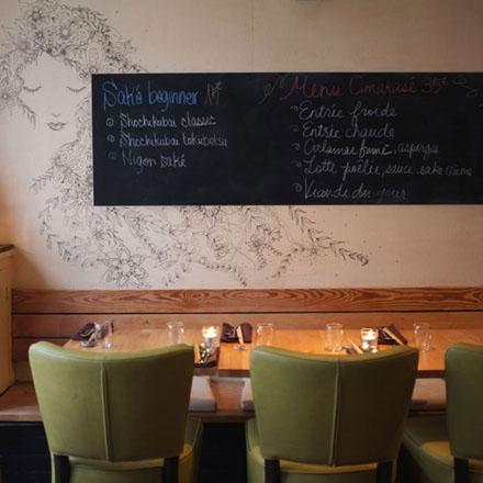 Bar et restaurant le Sakebar Sake-b10