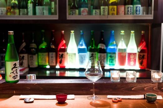 Bar et restaurant le Sakebar Untitl12