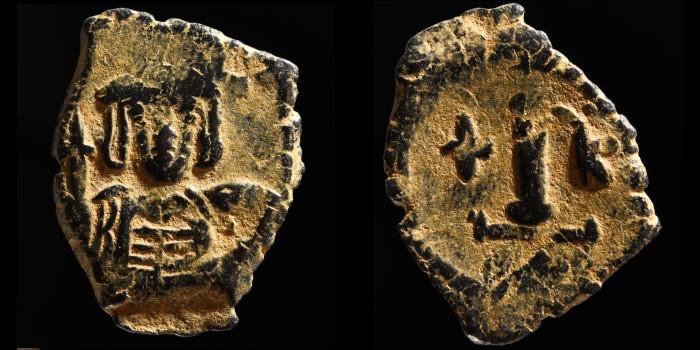 Quelques dernières rentrées Byzantines Bc118210