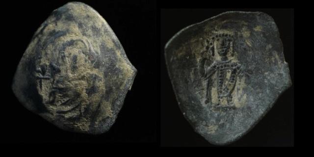 Une rare variante du trachy type A des empereurs Latins Bc204410