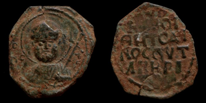 Follis de Tancrede, régent de Bohemond I prince d'Antioche Divcrz10