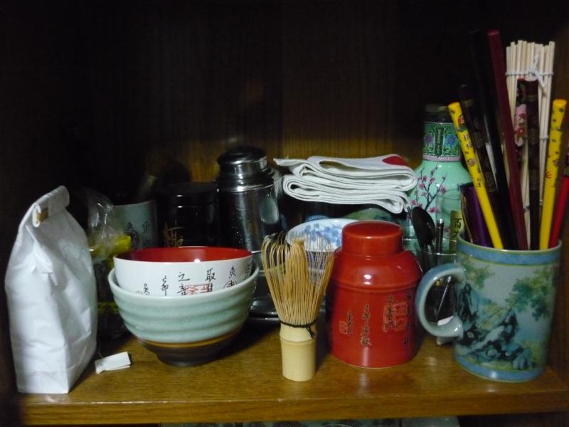 Non solo bonsai - La cerimonia del Tè P1120410
