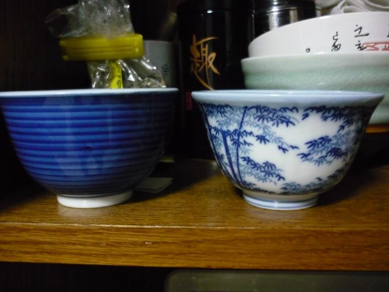 Non solo bonsai - La cerimonia del Tè P1120411