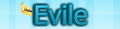 منتديات Evile