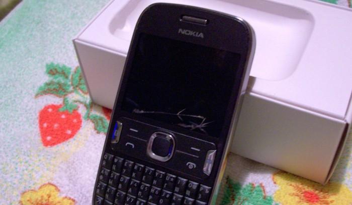 Телефоны, смартфоны, электронные гаджеты - Страница 4 Nokia10